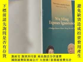 二手書博民逛書店wu罕見ming expose ignorance 吳明揭無知Y200392