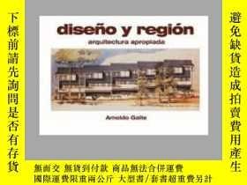 二手書博民逛書店Diseno罕見y region   Design and RegionY405706 Arnoldo Gai