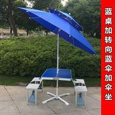 鋁合金摺疊桌椅套裝便攜式戶外野餐燒烤桌手提廣告宣傳 igo 露露日記