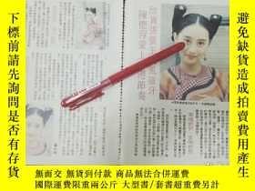 二手書博民逛書店陳德容罕見彩頁(2頁2面)Y446136