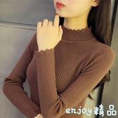 【618好康又一發】長袖針織 半高領套頭毛衣女秋冬
