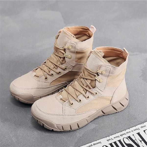 夏季登山鞋女防水防滑沙漠靴
