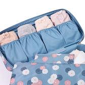 旅行收納防水內褲內衣收納盒家用大容量襪子文胸收納包布藝整理袋HRYC 雙12鉅惠