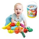 蔬菜水果切切樂 木製廚房玩具13件組 扮家家酒-JoyBaby