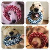 狗狗玩具咬繩耐咬磨牙繩結磨牙繩薩摩耶金毛阿拉斯加大型犬磨牙棒 易貨居