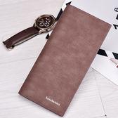 潮男錢包薄款長款   超薄韓版潮流皮夾   個性創意青年錢夾   創意時尚簡約長夾