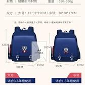 韓版新款兒童書包男女孩小學生三到六年級一二輕便減負護脊雙肩包4 幸福第一站