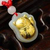 金鑲玉項鍊 和闐玉吊墜-可愛招財貓生日情人節禮物男女飾品73gf31【時尚巴黎】