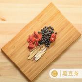 【味旅嚴選】|黑豆茶|Black Bean Tea|茶包|五入/組