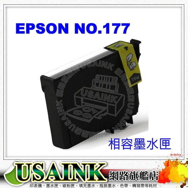 USAINK~EPSON NO.177 / T1774 / T177450 黃色相容墨水匣 適用XP102/XP202/XP302/XP402/XP30