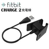 Fitbit charge 2代充電線 智能手環配件 充電器 USB充電線 充電夾 2.1A快充 手錶充電