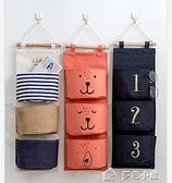 掛袋布藝掛兜收納袋壁掛牆掛式整理袋牆上懸掛式儲物袋置物袋衣櫃 多色小屋