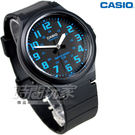 CASIO卡西歐 MW-240-2B 簡約指針錶 撞色數字圓錶 橡膠錶帶 藍黑色 MW-240-2 男錶 防水手錶 MW-240-2BVDF