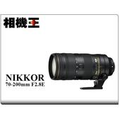 ★相機王★Nikon AF-S 70-200mm F2.8 E FL ED VR〔小黑七〕國祥公司貨