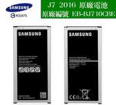 三星 Galaxy J7 2016【原廠電池】J710【EB-BJ710CBE】,是【J7 2016】不是【J7】