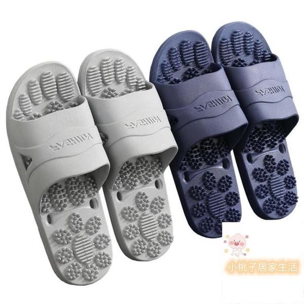 家用夏季情侶防滑涼拖鞋按摩浴室拖鞋女居【小桃子】