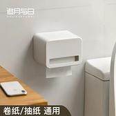 衛生間紙巾盒廁所抽紙置物架 捲紙盒免打孔壁掛式 創意防水紙巾架