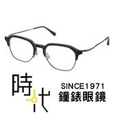 【台南 時代眼鏡 Japonism】日本製 光學眼鏡鏡框 日本純鈦 膠框 JS-134 C03 橢圓方框眼鏡 50mm 棕/銅色