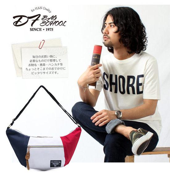 DF BAGSCHOOL - 日系涉谷型男隨身斜背包
