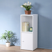 Homelike 現代風二格單門置物櫃-純白