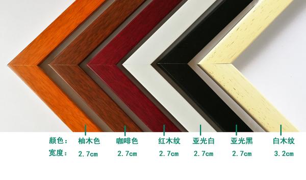 簡約風格 十字繡鑽石畫框定做錶框裱裝裱框實木相框拼圖油畫字畫