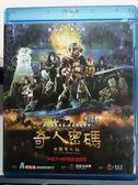 挖寶二手片-0469-正版藍光BD【奇人密碼:古羅布之謎】-海報光碟都有標籤*無DVD