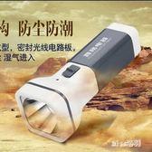 迷你led手電筒家用充電式便攜照明  hh2553 『miss洛羽』TW