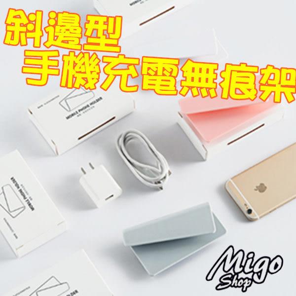 【斜邊型 手機充電無痕架《不挑款》】自主設計粘貼式創意牆壁無痕手機充電支架手機ipad