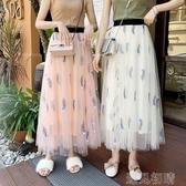 2020春夏季女中長款羽毛刺繡網紗半身裙時尚高腰氣質清新仙女裙 遇見初晴