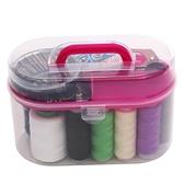 套裝縫紉機針線盒家用高檔線小線捲大號手縫針線包收納盒 青木鋪子「快速出貨」