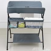 浙時代嬰兒尿布台多功能可摺疊新生幼兒寶寶護理台按摩撫觸洗澡台ATF 格蘭小舖