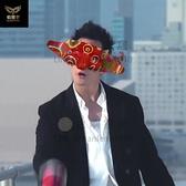 新警察故事萬聖節恐怖裝扮半臉成人搞怪cos吳彥祖同款面具湖樹脂【白嶼家居】