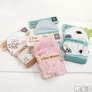 新生兒手套 嬰兒防抓 (2雙一組) 隨機花色 新生兒 嬰兒 手套 防護 橘魔法 Baby magic 現貨 嬰兒