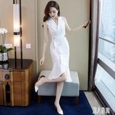 夏裝女2020年新款女人味OL洋裝職業西裝無袖連身裙子女神范氣質高腰名媛 LR25267『麗人雅苑』