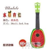 吉他 尤克里里兒童吉他玩具可彈奏女孩男孩3歲學生少年寶寶初學者中號 阿薩布魯