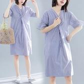 初心 文藝洋裝 【D6013】 條紋 短袖 扭結 V領 開叉 喇叭袖 洋裝