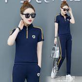 夏天套裝洋氣女2019新款潮韓版寬鬆休閒運動服夏季時尚短袖兩件套『小淇嚴選』