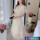 網紗洋裝 學院風夏季短袖設計感雪紡仙女連身裙中長款很仙的網紗氣質中長裙 星河光年