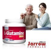 《Jarrow賈羅公式》恩賜源®專業級左旋麩醯胺酸(500g/瓶)