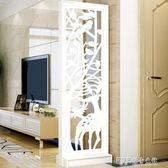 現代中式簡約傢俱時尚屏風隔斷客廳臥室餐廳鏤空座屏玄關風隔斷櫃ATF 探索先鋒