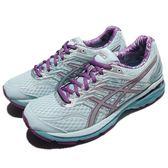 【五折特賣】Asics 慢跑鞋 GT-2000 5 Lite-Show 藍 紫 避震透氣 反光設計 運動鞋 女鞋【PUMP306】 T761N3936