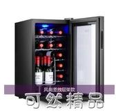 VNICE18支紅酒櫃恒溫酒櫃子冷藏家用小型電子恒濕迷你保濕雪茄櫃 可然精品