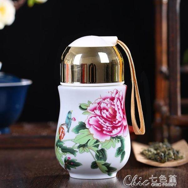 景德鎮陶瓷保溫杯女帶蓋水杯青花瓷茶杯便攜雙層內膽養生杯禮品杯 Chic七色堇