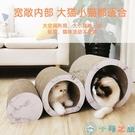 貓抓板隧道貓爪板瓦楞紙貓咪玩具貓窩貓咪用...