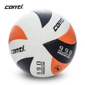 [陽光樂活=] CONTI 頂級超世代橡膠排球(5號球) V990-5-WBKO 橘/黑/白 新品八五折