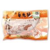 自然豬(腰內肉)*2包