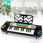 港比熊  兒童電子琴啟蒙玩具寶寶早教益智音樂小鋼琴玩具琴