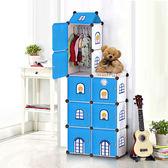 兒童衣櫃 簡易組合收納衣櫃寶寶兒童卡通儲物櫃 塑料折疊組裝小衣櫥jy【全館免運八八折下殺】