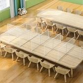 透明防飛沫隔離板分隔板吃飯擋板食堂桌子學生用餐桌面防疫 【防疫必備】