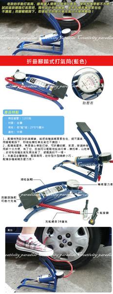 【腳踩打氣機小號】單筒小號輪胎充氣泵 腳踏式打氣泵 自行車機車充氣床籃球游泳圈充氣機